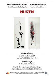 Ausstellung der Deutsch-Japanische Gesellschaft Erfurt: NU+ZEN – oder: Hat die Kunst einen NU(t)ZEN?