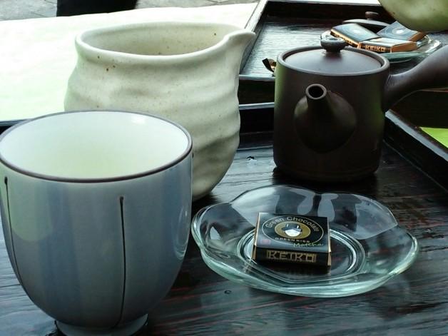 Chado 茶道
